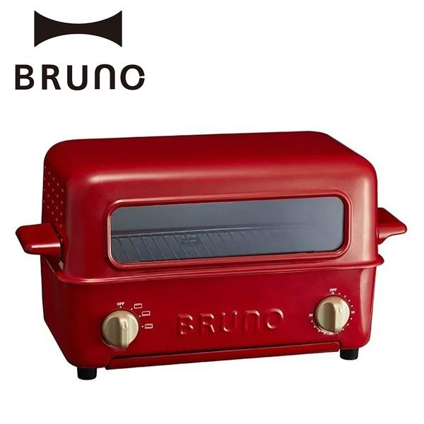 【日本BRUNO】 上掀式水蒸氣循環燒烤箱 BOE033-RE(紅色)