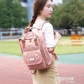 ins書包男大學生百搭潮流甜甜圈雙肩包女韓版2019新款帆布背包包 朵拉朵