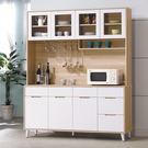 【森可家居】伊登北歐5.3尺餐櫃 7HY411-3 高廚房收納櫃 無印北歐風