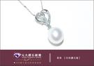 ☆元大鑽石銀樓☆【頂級訂製珠寶】『柔美』南洋珍珠鑽石墜子*生日禮物、母親節禮物*