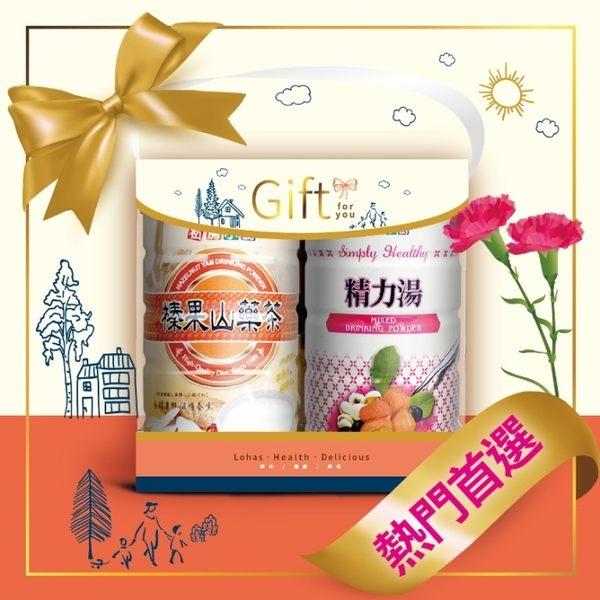 私房小廚 • 手提禮盒 • 精力湯 + 山藥茶 2入組