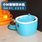 貓狗自動循環喂水器電動智能喝水器碗盆~ 詩篇官方旗艦店