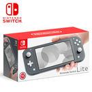 【預購NS 主機】任天堂 Nintendo Switch Lite 主機 台灣公司貨 (灰色)