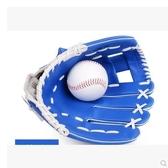 棒球手套兒童成人接球手套棕色藍色粉色黑色壘球左右手手套