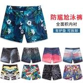 泳褲男 防尷尬速干平角泳褲男寬鬆溫泉成人男士沙灘泳衣套裝旅游度假套裝