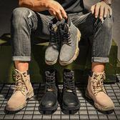 男士高筒棉鞋中筒冬季靴子潮雪地靴工裝軍靴英倫馬丁靴男加絨男鞋 全館免運