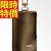 鑰匙包 皮套 男女配件-品味新品汽車機車多功能型61b24【巴黎精品】