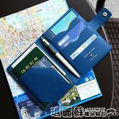 護照夾 出國護照包多功能證件包卡包護照夾 韓國皮革旅行機票夾保護套 瑪麗蘇
