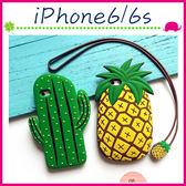Apple iPhone6/6s 4.7吋 Plus 5.5吋 立體造型背蓋 鳳梨手機殼 仙人掌手機套 矽膠保護套 菠蘿保護殼