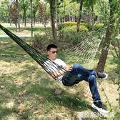 戶外吊床室內家用成人睡覺加厚陽台臥室綁繩網狀吊在掛在樹上的床   圖拉斯3C百貨