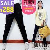 【YOUNGBABY】鬆緊腰綁帶雙釦飾口袋休閒長褲(32-44)
