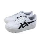 亞瑟士 ASICS JAPAN S PF 休閒運動鞋 白/黑 女鞋 1202A024-100 no499