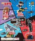 10月預收免運玩具e哥MH Petitrama名偵探柯南Secret Scene Box vol.1四入代理51612