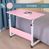 電腦桌懶人桌臺式家用床上書桌簡約小桌子簡易折疊桌可移動床邊桌