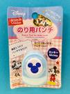 【震撼精品百貨】 Micky Mouse_米奇/米妮~迪士尼打洞器-米奇藍#65519
