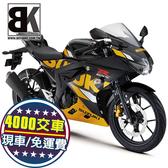 【抽三星手機】4000元交車再免運!GSX R150 ABS 小阿魯 2020新色(R150AL3)台鈴Suzuki