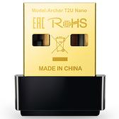 【限時至0531】 TP-LINK Archer T2U Nano AC600 微型 USB 無線網路卡
