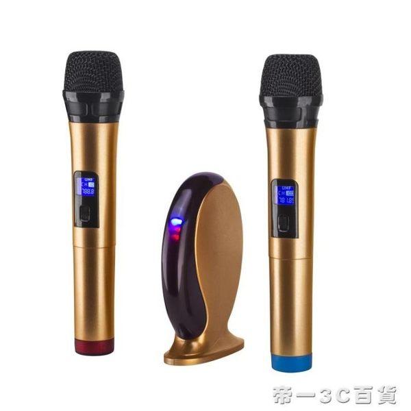 C.O.K W-503電視K歌話筒無線藍牙套裝小米盒子投影儀ktv麥克風 【帝一3C旗艦】