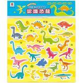 孩子第一套學習磁鐵:認識恐龍
