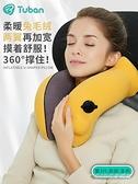 充氣枕 充氣U型枕脖子護頸枕旅行車用坐飛機睡覺神器便攜吹氣按壓靠枕頭【尾牙精選】