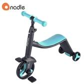 【南紡購物中心】奧地利【Nadle】三合一多功能三輪滑步/板車-藍色