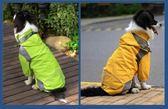 狗狗雨衣 大型犬狗狗雨衣金毛夏裝薄款全包四腳背心防水雨披大狗寵物衣服  數碼人生