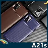 三星 Galaxy A21s 甲殼蟲保護套 軟殼 碳纖維絲紋 軟硬組合 防摔全包款 矽膠套 手機套 手機殼