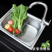 水槽 水槽單槽 加厚一體成型 304不銹鋼水槽大單槽洗菜盆 CP4465【歐爸生活館】