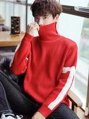 毛衣新款冬季高領毛衣男士韓版寬鬆潮流青少年學生打底衫 衣間迷你屋