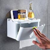 免打孔衛生間廁紙盒廁所擦手紙盒捲紙盒捲紙架紙巾架抽紙盒壁掛式  聖誕節歡樂購