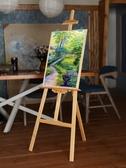1.5米原木畫架畫板