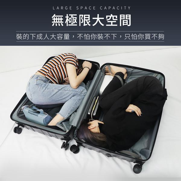 法國 奧莉薇閣 32吋 行李箱 旅行箱 拉鍊編織紋 箱霸系列