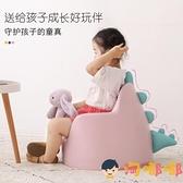兒童沙發座椅小沙發懶人可愛坐靠背椅嬰兒卡通公主多功能時尚【淘嘟嘟】