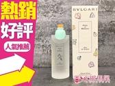 Bvlgari 寶格麗 甜蜜寶貝 中性淡香水 5ML香水分享瓶◐香水綁馬尾◐