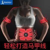 健身器 腹肌貼健身器材家用腹肌輪訓練瘦肚子鍛練懶人收腹男士健腹器  酷動3Cigo