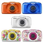 【福笙】NIKON W150 防水相機 (國祥公司貨) 送32GB+副電+小腳架+讀卡機+保護貼