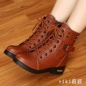 冬季馬丁靴英倫風雪地棉鞋加絨學生皮鞋短靴女鞋短筒粗跟女靴子 XN4732【VIKI菈菈】