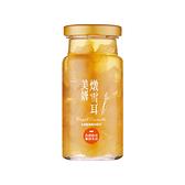 [德合御膳] 美妍燉雪耳 150g/瓶