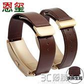 錶帶 恩璽 牛皮手錶帶 華為B2 B3 B5手環錶帶摩卡棕原款式折疊扣替換帶 3C優購
