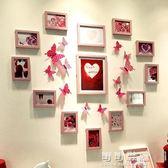 婚房心形照片牆裝飾牆貼相片相框牆掛牆愛心創意組合臥室客廳餐廳 可可鞋櫃YYP