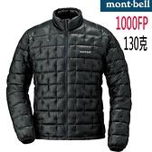 Mont-bell 1000FP 高保暖 極致輕 鵝絨/羽絨 外套 (1101493 BK 黑色)