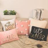 沙發抱枕頭毛絨靠墊少女心網紅粉色客廳可愛毛球不含芯靠枕套igo    琉璃美衣