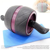 升級版迴力巨輪健美輪(自動回彈力.送跪墊)健腹輪緊腹輪健腹機健腹器腹肌滑輪助力滾輪運動健身