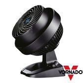 雙喬嚴選 SFL 爽吹唯一價~【VORNADO】渦流空氣循環機(電風扇)  530B