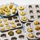 卡通6/9/12連模貓爪甜甜圈馬芬小蛋糕杯DIY烤箱模具 烘焙工具器具 黛尼時尚精品