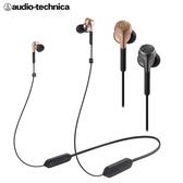 【曜德】鐵三角 ATH-CKS660XBT 藍牙重低音繞頸入耳式耳機 20H續航力 2色 可選