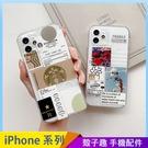 標籤插畫 iPhone 13 12 mini iPhone 11 pro Max 透明手機殼 創意個性 潮牌卡通 保護殼保護套 空壓氣囊殼