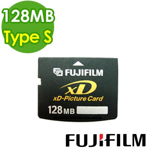 《 3C批發王 》FUJIFILM 富士 XD 128M 128MB 標準型 絕版卡 Olympus相機亦可用 支援u410 C750