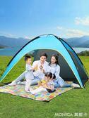雨棚遮陽棚折疊伸縮戶外帳篷露營野營3人-4人釣魚防曬沙灘帳天幕 莫妮卡小屋 IGO