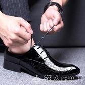 紳士鞋男鞋尖頭漆皮韓版青年潮流鞋男商務正裝皮鞋紳士鞋職業工裝工裝鞋 潮人